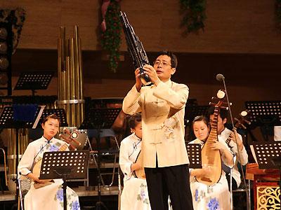 Sheng instrument