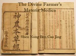Shen Nong Ben Cao Jing guji