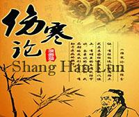 Shang han lun s