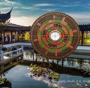 Feng Shui - China Garden pond